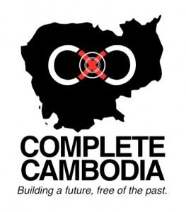 Complete Cambodia Logo